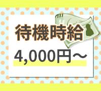 池袋・ホテヘル・にゃんだ☆full☆MIX