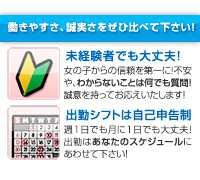 福岡・個室ヘルス・福岡ハレ系 メイドin福岡