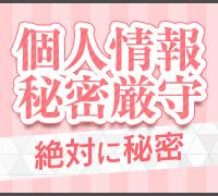 熊本・デリヘル・CLUB BODY