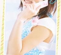 福岡・個室ヘルス・福岡ハレ系 優しいお姉さんの高収入求人情報 PRポイント