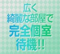 中洲・ソープランド・ハピネス福岡の高収入求人情報 PRポイント