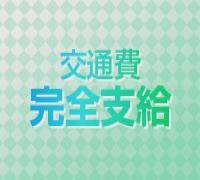 中洲・ソープランド・ハピネス福岡