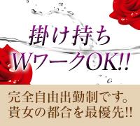 福岡・人妻デリヘル・しずく満開~熟女専科~