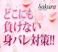 栃木・ファッションヘルス・サクラ土浦店