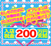 渋谷・オナクラ・手コキ・ソフトオナクラ アイキャッチ