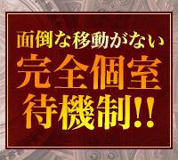 上野・秋葉原・日暮里・個室ヘルス・セクシーキャット 神田店の高収入求人情報 PRポイント