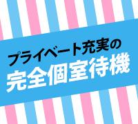 福岡・デリバリーヘルス・激選商事の部長命令デリバリー 日本橋店