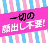 熊本・デリバリーヘルス・極選デリバリー日本橋店の高収入求人情報 PRポイント