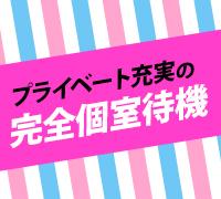 熊本・デリバリーヘルス・極選デリバリー日本橋店