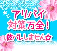 宮崎・セクシーパブ・club MTG