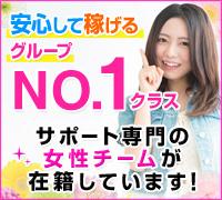 栃木・オナクラ・品川HANDS