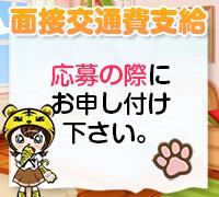 堺 天王寺・オナクラ・とらのあな堺店