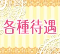 宮崎・デリヘルコンパニオン・Sincere ~シンシア~