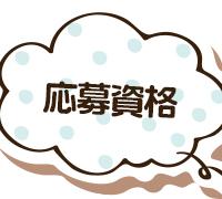 立川・八王子・町田・西東京・ライブチャット・Chat Lady Work