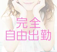 博多・手コキ・VRレンタルんですの高収入求人情報 PRポイント