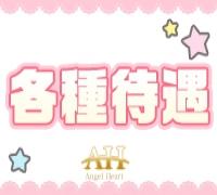 大分・セクキャバ・Angel Heart