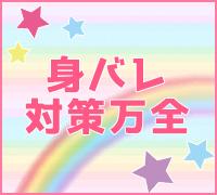 佐賀・デリヘル・POP戦隊