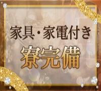 山口・ソープ・秘書コレクション下関店