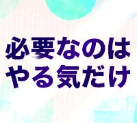 沖縄・デリヘル・美らっ娘倶楽部in沖縄