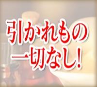 熊本・派遣アロマエステ・Aroma Bloom(アロマブルーム)