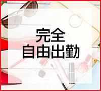 熊本・ソープ・Red Sparrowの高収入求人情報 PRポイント