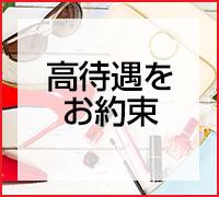 熊本・ソープ・Red Sparrow