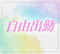 宮崎・デリヘル・Roots