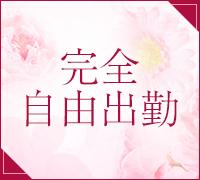 宮崎・デリヘル・デリヘル屋げんちゃん