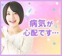 埼玉・風俗エステ・アロマ・噂の抜きエステ