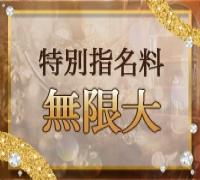 小倉・ソープ・秘書コレクション下関店の高収入求人情報 PRポイント