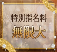 小倉・ソープ・秘書コレクション下関店
