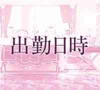 熊本・デリヘル・ヒメの宅配便