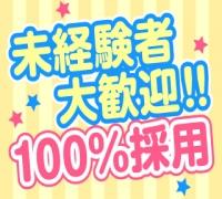 河原町・オナクラ・手コキ・派遣型リフレ制服プリンセスの高収入求人情報 PRポイント