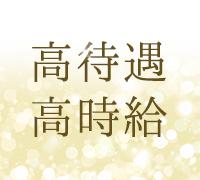 神戸 三宮・一般エステ・ANY SPA(エニースパ)の高収入求人情報 PRポイント