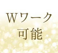 神戸 三宮・一般エステ・ANY SPA(エニースパ)