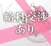 宮崎・デリヘル・PRISMの高収入求人情報 PRポイント