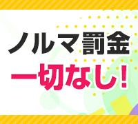 栃木・派遣コンパニオン・あげあげ女学園 総合オペレーションセンター