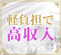 熊本・ソープ・LOVE AROMAの高収入求人情報 PRポイント