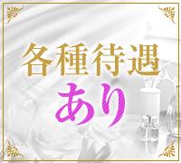 熊本・ソープ・LOVE AROMA