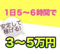 上野・秋葉原・日暮里・オナクラ・しろパラ+(プラス)