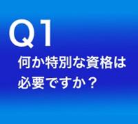 沖縄・ヘルス・エンジェルリップの高収入求人情報 PRポイント
