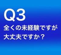沖縄・ヘルス・エンジェルリップ
