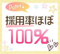 日本橋・デリヘル・チョキガールの高収入求人情報 PRポイント