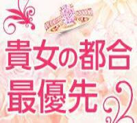 福岡・デリヘル・博多人妻 紅の高収入求人情報 PRポイント