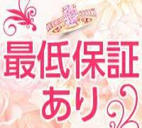 福岡・デリヘル・博多人妻 紅