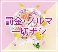 博多・オナクラ・妄想オナクラいたずら少女クラブ
