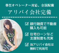 静岡・浜松・デリヘル・ノーハンドで楽しませる人妻静岡店の高収入求人情報 PRポイント