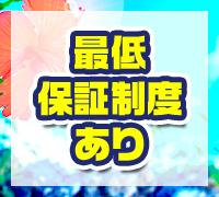 熊本・ソープ・天然娘