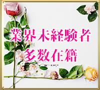 中洲・高級ソープランド・ロイヤルクラブ ラターシュ