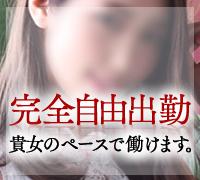 中洲・高級ソープランド・ロイヤルブルーシャトーの高収入求人情報 PRポイント
